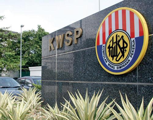 KWSP: Kadar Caruman 2021 Pekerja Dikurangkan Kepada 9%