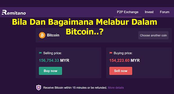 Bila Dan Bagaimana Nak Melabur Dalam Bitcoin?