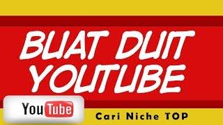 Bagaimana Buat Duit Dari Youtube Walaupun TANPA Trafik Tinggi